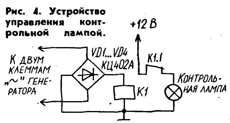 Схема проводки иж юпитер 4